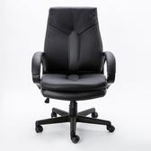 特力屋 海克中背扶手椅 型號ML-6317