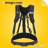 相機帶 安諾格爾 快速攝影單反雙肩背帶/快攝手專業輕便外掛系統  igo 歐萊爾藝術館