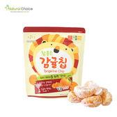 韓國 自然首選Natural Choice 幼兒水果脆片_蜜橘口味