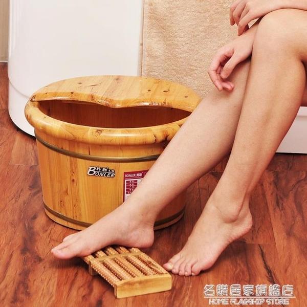 足浴泡腳桶木質木桶泡腳家用泡腳盆足療洗腳盆小木盆神器實木 NMS名購居家