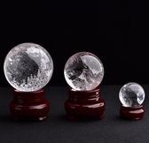 伊人閣 開光天然白水晶球擺件水球轉運球