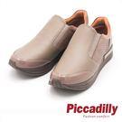 Piccadilly 直套式厚底氣墊鞋 ...