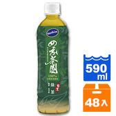香吉士四季茶園綠茶590ml(24入)x2箱