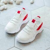 童鞋 兒童白色運動鞋女童鞋男童跑步鞋單網面透氣男孩旅游學生休閒鞋