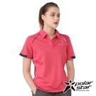 『VENUM旗艦店』PolarStar 女 Coolmax抗菌立領衣『桃粉紅』P21120