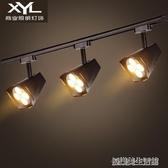 led軌道燈30w35w40w服裝店背景牆射燈展廳明裝COB滑道超亮導軌燈