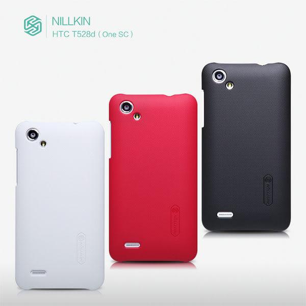 【HTC配件】Nillkin HTC One SC T528d 專用超級護盾硬質保護殼