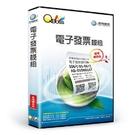 QBoss 電子發票模組 區域網路版 (...