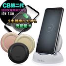 CiTY二代 10W 7.5W 迷你快速無線充電板- 0-100% 2小時半充飽 FOR iPhone X