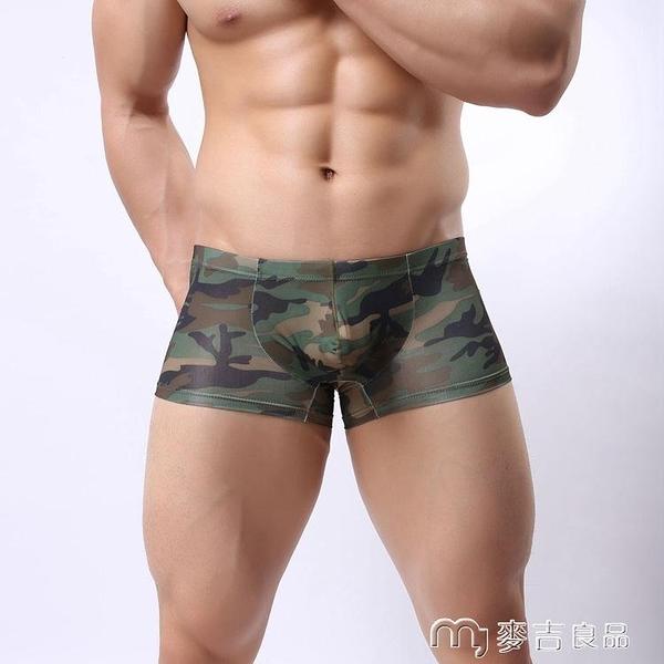 男士內褲JOYING男士低腰性感迷彩平角短褲頭運動彈力大囊袋男平角內褲 麥吉良品
