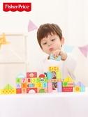 費雪40粒木制啟蒙木玩兒童寶寶益智積木玩具1-2歲3-6周歲男孩女孩·樂享生活館