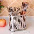304不銹鋼筷子筒創意廚房壁掛式置物架餐具收納盒筷子籠瀝水籠  9號潮人館