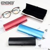 眼鏡盒E88鋁制可愛韓國簡約便攜輕巧男女學生抗壓眼睛盒小號 萊俐亞