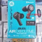 平廣 送袋 JLab Jbuds Air Executive 黑色 藍芽耳機 公司貨 真無線 商務 另售SOUL COWON