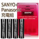 SANYO充電器+Panasonic 3號高容量充電池 組合