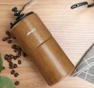 磨豆機 臺灣正晃行AKIRA橡木系列手搖磨豆機 復古美觀手沖咖啡研磨機【快速出貨八折特惠】