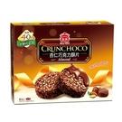 義美杏仁巧克力酥片-牛奶巧克力280g【愛買】