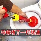 真空通下水管道神器馬桶吸疏通器廁所地漏堵塞工具水拔子皮揣搋子 快速出貨