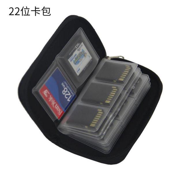 多功能內存卡包存儲相機SIM手機卡Micro SD CF SD TF MS單反相機微單便攜收納套袋保護整理防丟 LOLITA