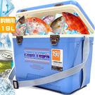 釣魚冰桶19L冰桶.攜帶式19公升冰桶行動冰箱.保冰桶冰筒保冷桶保冰箱保冷箱.冷藏箱保溫桶保溫箱