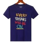 大尺碼 新疆棉男士t恤短袖2021新款夏季潮流純棉寬鬆加大半袖打底衫體恤