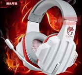 游戲耳機頭戴式耳麥高保真耳機盾台式電腦網吧耳機視外桃園 VP500潮