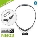 Avantree NB02 輕型記憶合金 磁吸式運動藍芽耳機 藍牙4.1 可同時連兩組手機 HiFi音質立體聲