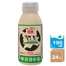 滿800現折80免運費【國農】麥胚芽牛乳...