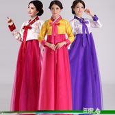 舞蹈表演傳統朝鮮族服裝 E家人