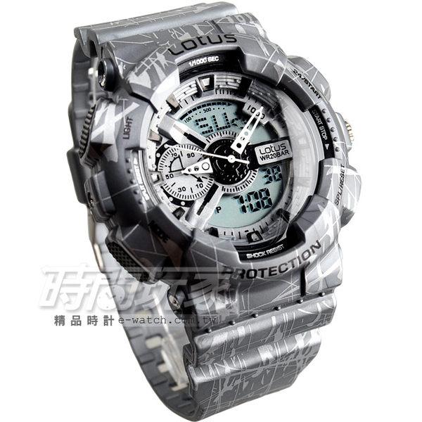 Lotus 時尚錶 刷紋設計潮流雙顯電子腕錶 男錶 矽膠錶帶 刀割灰 LS-3187-15銀灰