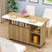 桌子折疊餐桌家用多功能經濟小戶型4人吃飯伸縮移動簡易廚房飯桌 JY15974【Pink中大尺碼】
