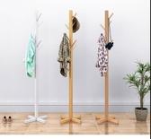 索樂實木衣架落地衣帽架簡易收納衣服架子臥室單桿式木質掛衣架子CY『新佰數位屋』