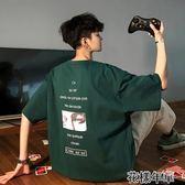 風韓版嘻哈印花短袖潮牌寬鬆圓領男生t恤綠色夏季潮流 花樣年華