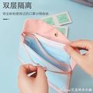 裝口罩袋收納盒暫存夾便攜式套學生兒童放口鼻罩的袋子神器包盒子 快速出貨