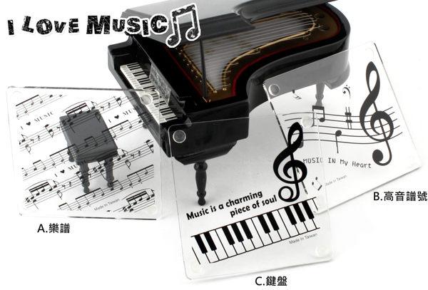 【小叮噹的店】台製 Q020 杯墊.音樂音符 壓克力杯墊