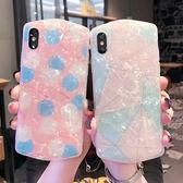 蘋果 iPhone XS MAX XR iPhoneX i8 Plus i7 Plus 夢幻幾何 手機殼 全包邊 軟殼 保護殼