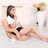 餵奶椅 創意帶扶手懶人沙發 瑜伽閱讀榻榻米單人床上坐墊靠背哺乳喂奶椅 童趣屋
