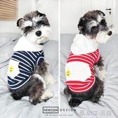 寵物衣服幼犬春秋新款泰迪狗衣服春裝可愛笑臉連帽背心貓衣服夏季·享家生活館