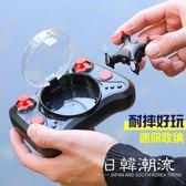 無人機 迷你抖音無人機航拍四軸飛行器遙控飛機小型直升飛機兒童玩具充電