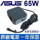 Asus 65W 變壓器 原廠 華碩 P2428L P2428La P2430U P2430UJ P2520a 電源