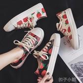 草莓板鞋復古港風網紅小白鞋女春季新款百搭韓版學生帆布鞋女 扣子小鋪