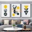 三幅帶外框 北歐裝飾畫三聯畫沙發掛畫現代輕奢壁畫餐廳墻畫【慢客生活】