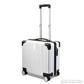 行李箱網紅輕便小型拉桿密碼旅行箱子女男18寸YYJ 凱斯盾