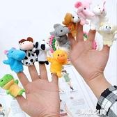 動物手指套玩偶一家親人12十二生肖親子互動益智早教毛絨安撫玩具 創意新品