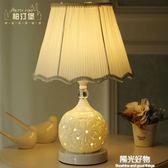 檯燈簡歐式北歐書房臥室床頭陶瓷上下可亮可遙控調光USB喂奶夜燈 igo全館88折