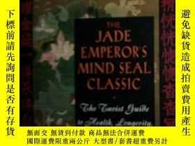 二手書博民逛書店THE罕見JADE EMPEROR S MIND SEAL C