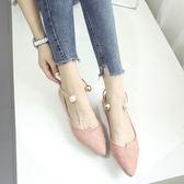 新款女鞋韓版絨面珍珠環珍珠錬淺口豆豆鞋平底百搭單鞋女  卡布奇諾