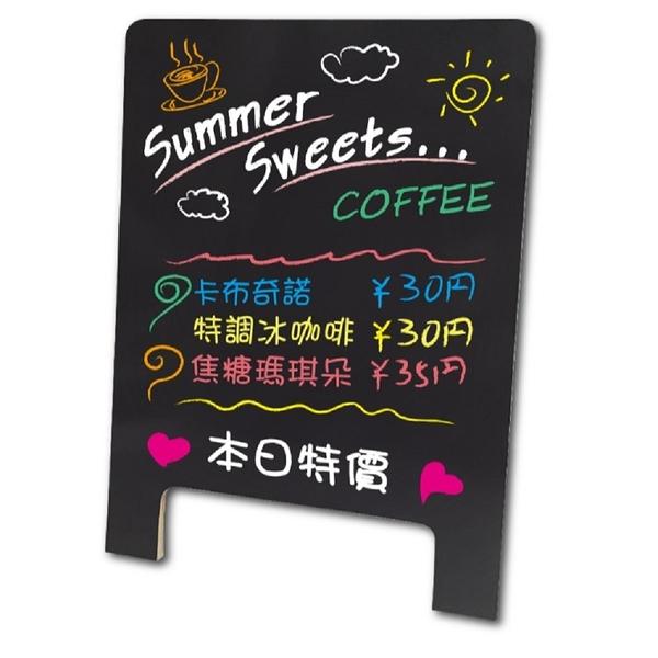 彩繪板 SUCCESS成功 01013 A4 桌上型單面彩繪板【文具e指通】 量販團購