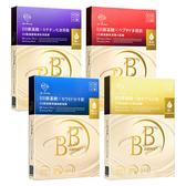 我的心機 BB胺基酸面膜 5片入 保濕彈力/透亮/修護/集潤【BG Shop】4款可選