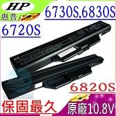 HP 電池(原廠/10.8V)-COMPAQ 電池- 550,610,615,6720S,6730S,6820S,6830S,HSTNN-I39C,HSTNN-FB51
